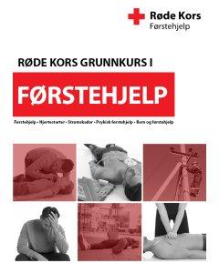 Røde Kors førstehjelpsbok